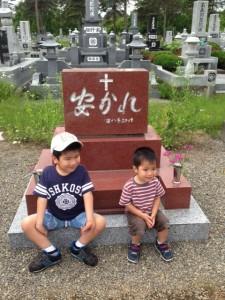 torokko shintoku (28)
