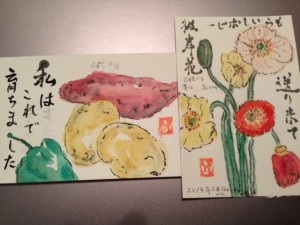 cards (2)